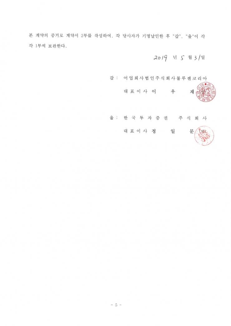 코스닥 상장-2