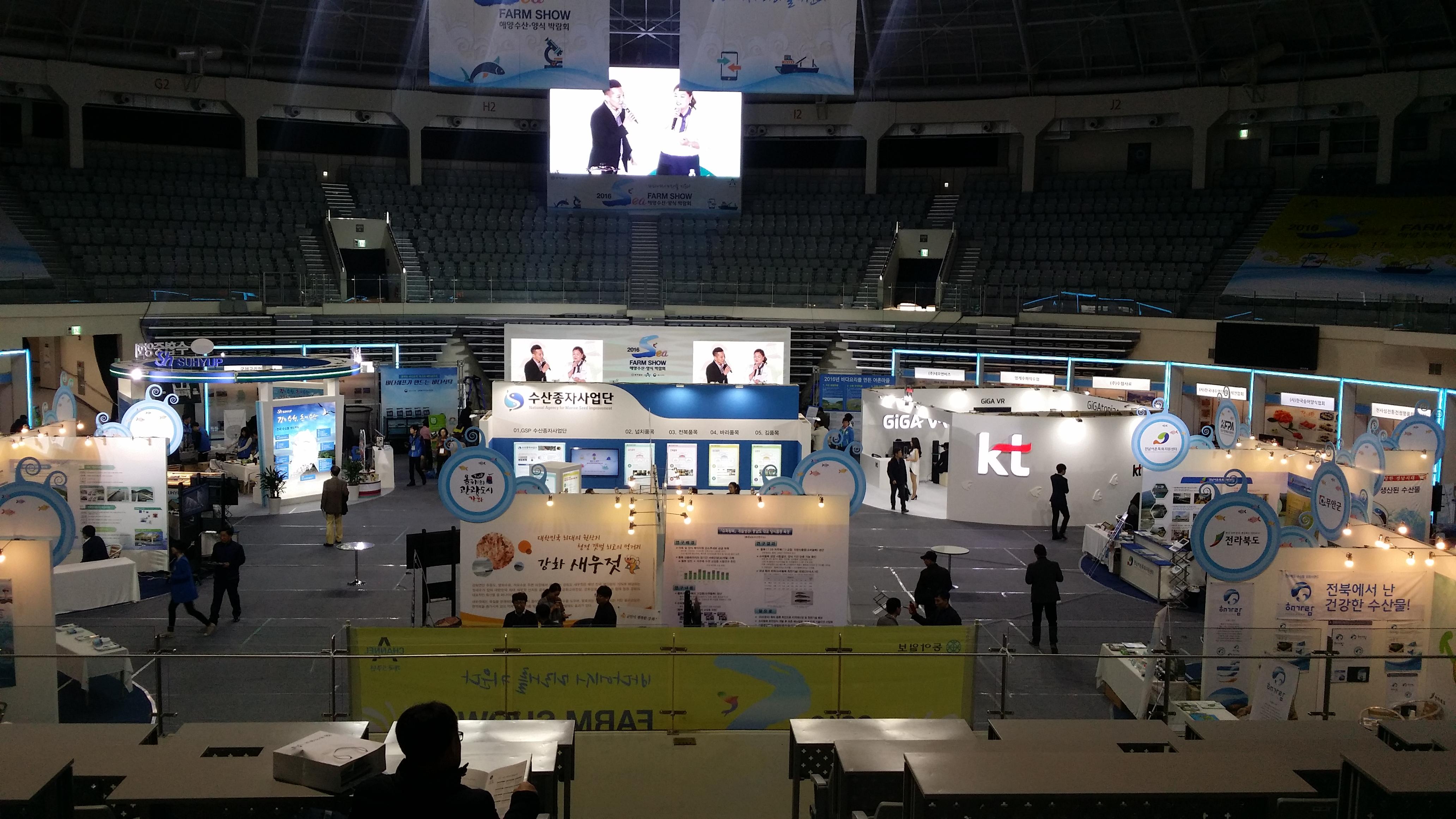 서울 박람회34